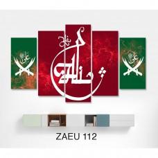 Kirmizi Yesil Hz Ali Yazili Kanvas Tablo,kanvas tablo,uygun fiyatlarla