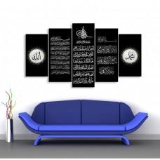 Yeni Siyah Ayetel kürsi Nazar ve fatiha Suresi Temali Kanvas Tablo,kanvas tablo,uygun fiyatlarla