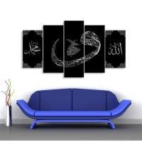 Yeni Siyah Gümüs Semazen Mevlana ve Vav, Allah ve Muhammed As Temali Kanvas Tablo