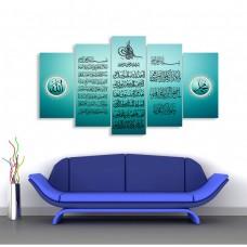Yeni Turkuvaz Ayetel kürsi Nazar ve fatiha Suresi Temali Kanvas Tablo,kanvas tablo,uygun fiyatlarla