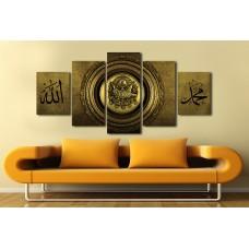 Osmanlı Tuğralı Özel Tasarım Kanvas Tablo-17,kanvas tablo,uygun fiyatlarla