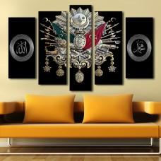 Osmanlı Tuğralı Özel Tasarım Kanvas Tablo-13,kanvas tablo,uygun fiyatlarla