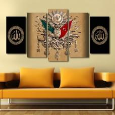 Osmanlı Tuğralı Özel Tasarım Kanvas Tablo-14,kanvas tablo,uygun fiyatlarla