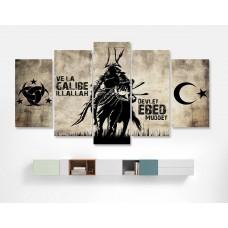 Türk Savaşçı Selçuklu Kartalı ve Kayı Tamgalı Tablo-2,kanvas tablo,uygun fiyatlarla