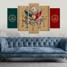 Osmanlı Tuğralı Özel Tasarım Kanvas Tablo,kanvas tablo,uygun fiyatlarla