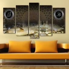 Kabe-i Şerif Allah CC ve Muhammed SAV Yazılı Kanvas Tablo,kanvas tablo,uygun fiyatlarla