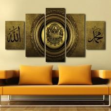 Kahverengi Gold Osmanlı Arma Temalı Kanvas Tablo