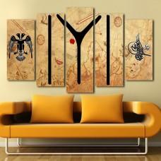 Kayı Boyu Selçuklu Kartal ve Tuğra Temalı Kanvas Tablo,kanvas tablo,uygun fiyatlarla