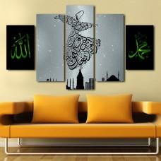 Semazen Allah CC ve Muhammed SAV Yazılı Kanvas Tablo