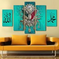 Turkuaz Osmanlı Armalı Allah CC ve Muhammed SAV Temalı Kanvas Tablo
